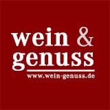 Logo wug 160x160px